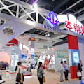 The 16th Shanghai Metallurgy Expo (MTM Expo)
